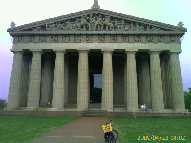 The Parthenon of Nashville